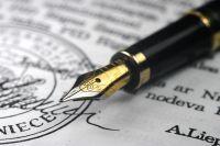 Шаблон (макет) договора